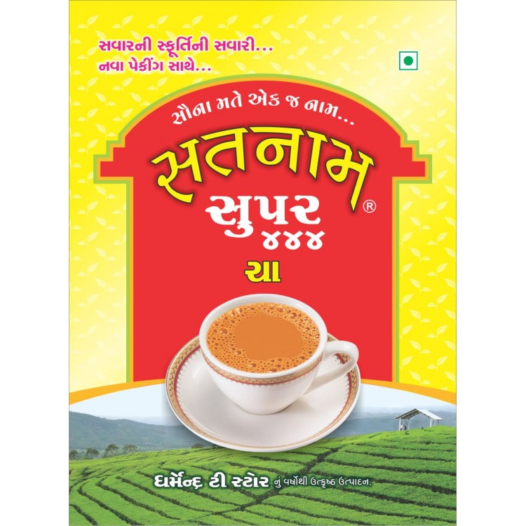 Satnam Super 444 Tea