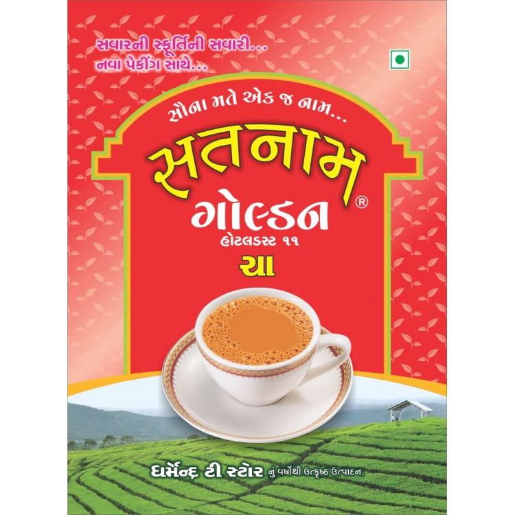 Satnam Golden Dust Tea