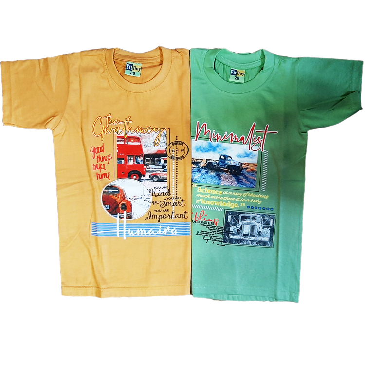 Combo Of Kids T Shirt (Yellow/Green)