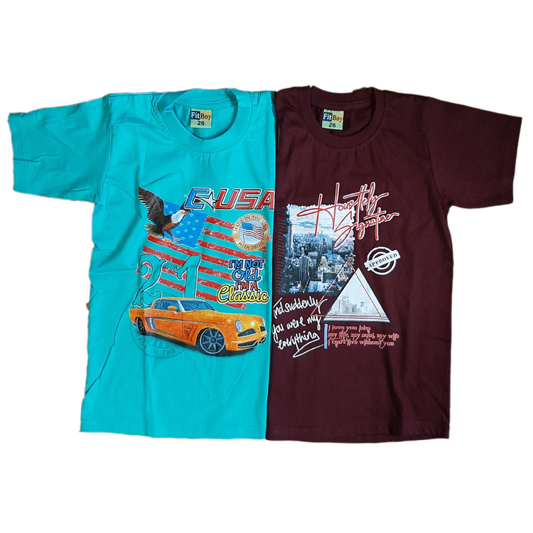 Combo Of Kids T Shirt (Sky Blue/Coffee)